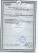 Люцерна TSN (Alfalfa), капсулы 60 шт.
