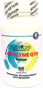 Коэнзим Q10 (Coenzyme Q10), таблетки 60 шт.