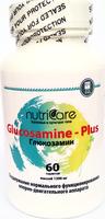 Глюкозамин-Плас (Glucosamine-Plus), таблетки 60 шт.