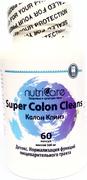 Супер Колон Клинз - препарат для улучшения работы кишечника, капсулы 60 шт.