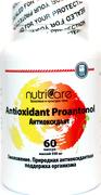 Антиоксидант (Аntioxidant Proantonol), капсулы 60 шт.